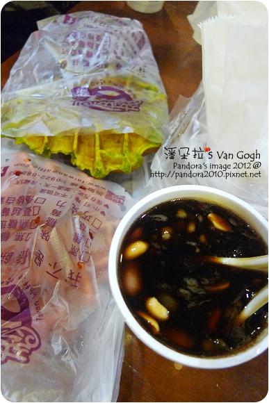 2012.10.20-燒仙草、(麥格問)格的Q-抹茶&蔓越莓