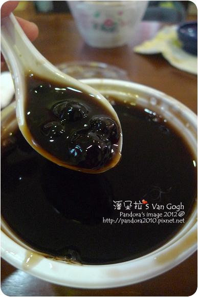 2012.10.24-(波波熊)珍珠仙草