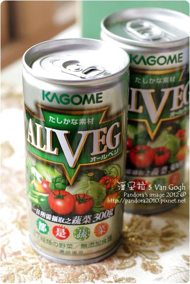2012.10.26-(可果美)ALLVEG都是蔬菜汁