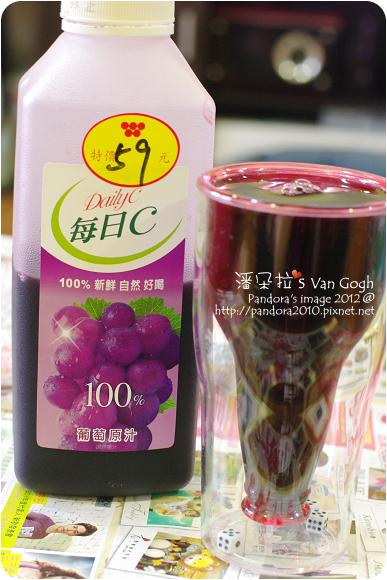2012.10.31-(味全)每日C-100%葡萄汁