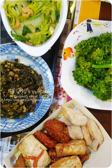 2012.11.01-青花椰菜、酸菜炒肉末、炒白菜、糖醋排骨、魚捲、煎豆腐