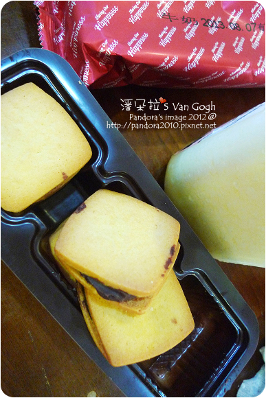 2012.11.02-(依莎貝爾)巧克力軟餅乾、鳳梨蘋果牛奶
