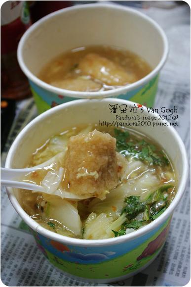 2012.11.09-土魠魚羹