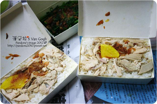 2012.11.09-火雞肉飯、燙青菜