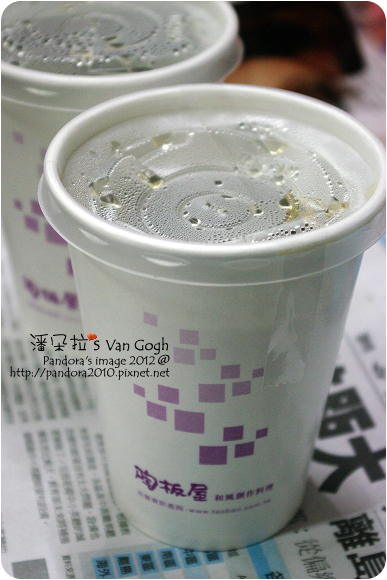 2012.11.09-(陶板屋)檸檬草甘菊茶