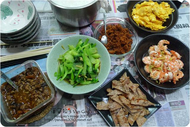 2012.11.10-清粥、滷肉、青江菜、肉鬆、豬排、蝦仁、厚煎蛋
