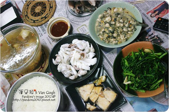 2012.11.10-九尾草雞湯、燙軟絲、味噌蚵仔、乾煎土魠魚、蒸魚皮、炒茼蒿