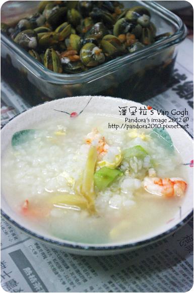 2012.11.11-海鮮粥