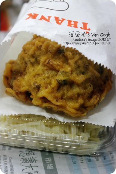 2012.11.11-炸肉嗲、豆菜麵
