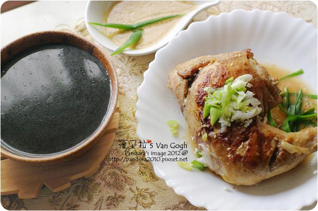2012.11.12-黑糖芝麻糊、胡麻醬燒雞腿