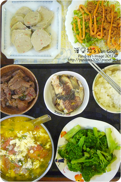 2012.11.14-生菜沙拉、清燉牛肉、蕃茄蛋花湯、魚捲、青花椰菜
