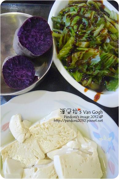 2012.11.15-地瓜、(中華)有機豆腐、清燙萵苣