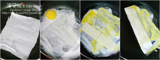 火腿起司粄條蛋餅。作法