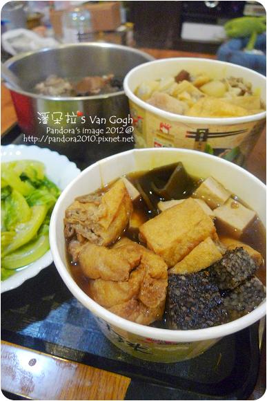 2012.11.19-(三顧茅廬)麻辣滷味、黑木耳排骨湯、炒萵苣