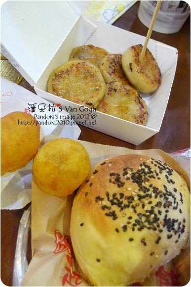 2012.11.24-炸地瓜球、蔥餅、起司薯餅