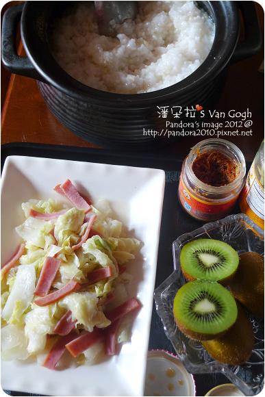 2012.11.25-稀飯、火腿炒白菜、瑤柱絲、筍茸、奇異果