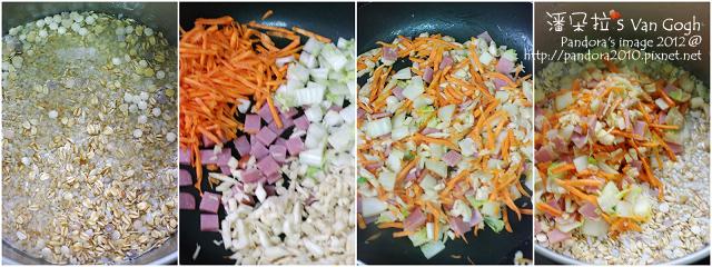 十錦蔬菜炊飯。作法