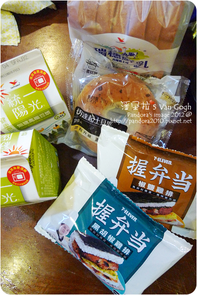 2012.11.27-小7的麵包熟食飲料