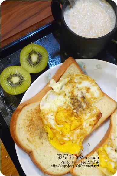 2012.11.29-鮮奶吐司厚片+起司+蛋、鮮奶麥片、奇異果