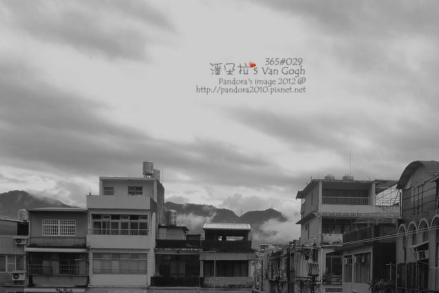 Pandora's365#029_2012.11.29