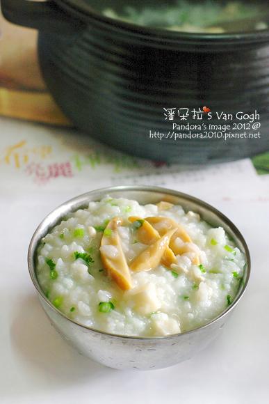 2012.03.06-鮑魚雞蓉粥