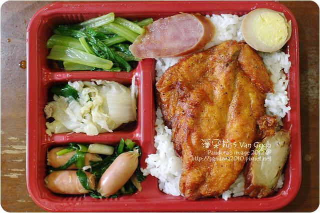 2012.12.05-(伍聯社)雞排便當