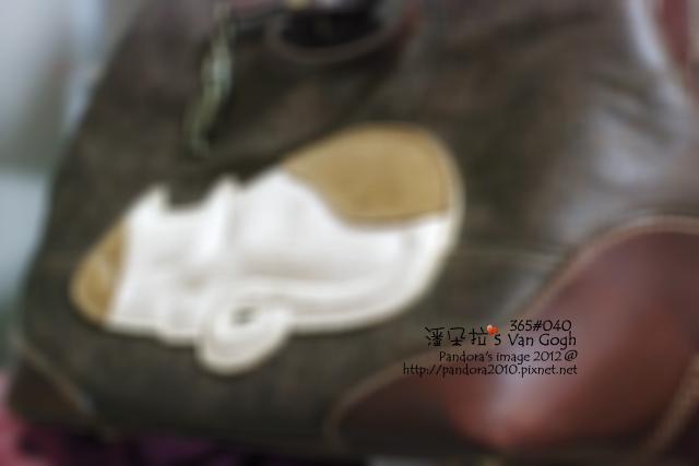 Pandora's365#040_2012.12.10