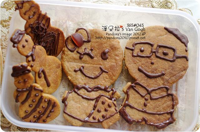 2012.12.15-第二代薑餅人