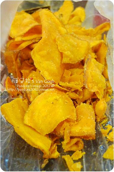 2012.12.05-番薯餅