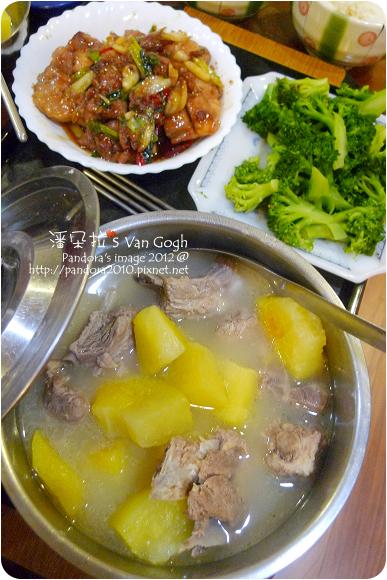 2012.12.18-青木瓜排骨湯、蜜汁雞腿排、綠花椰菜