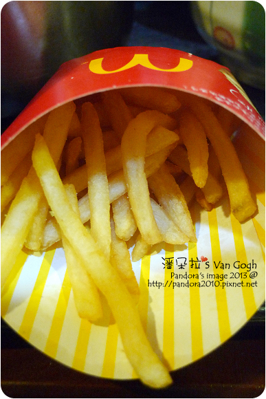 2013.01.01-(麥當勞)薯條