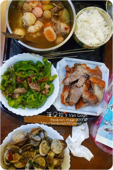 2013.01.05-火鍋、臘肉炒青椒、炒蛤蠣、燒鴨
