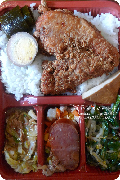 2013.01.10-(伍聯)炸雞排飯