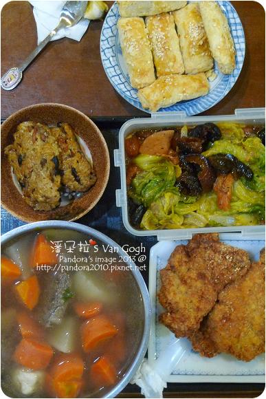 2013.01.13-炸豬排、蔬菜蠔油燴海參、荷葉粽、清燉牛肉湯、叉燒酥