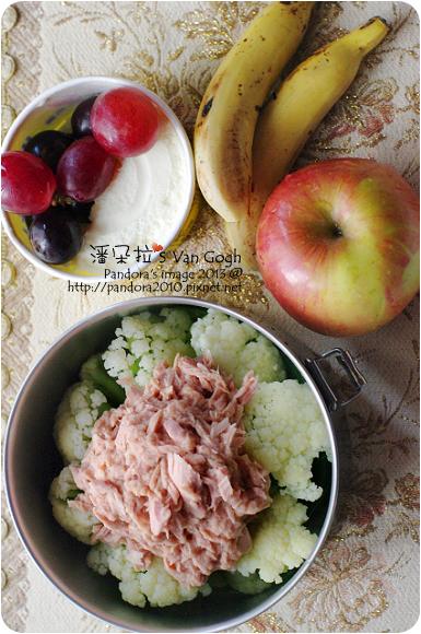 2013.01.18-(遠洋)水煮鮪魚片、白菜花、美人蕉、紅葡萄、蘋果、(小美)香草冰淇淋