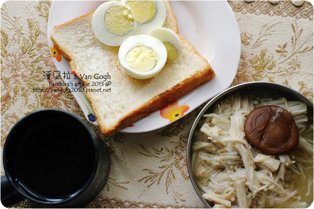 Day3-午餐