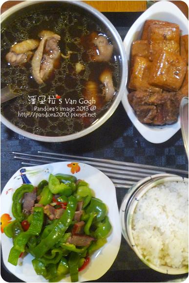 2013.01.22-四物雞湯、臘肉炒青椒、滷豆干