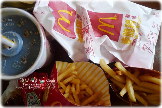2013.01.28-麥當勞