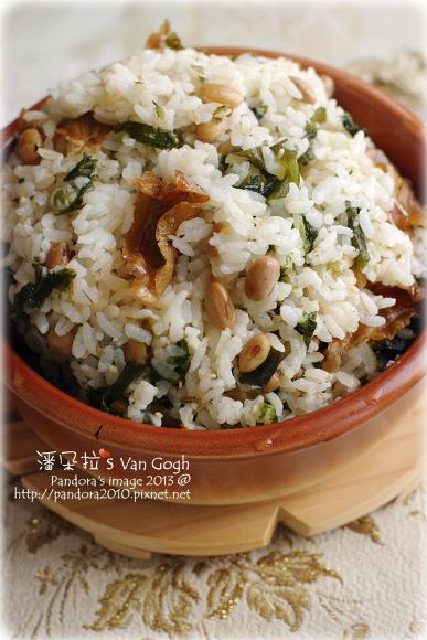2013.01.30-海味筍豆炊飯