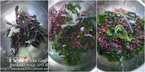海藻沙拉。作法