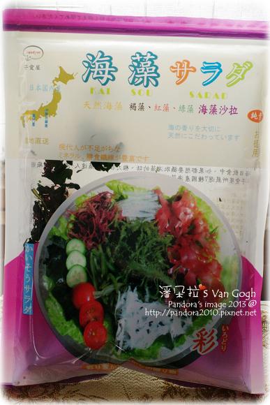 子愛屋。海藻沙拉