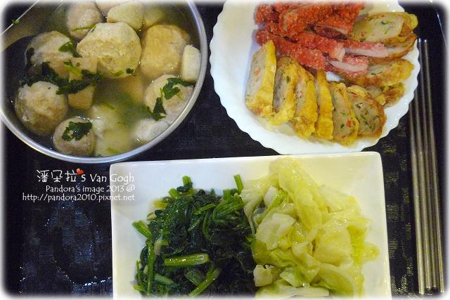 2013.02.05-菜肉捲、叉燒、魚丸山藥湯、炒菠菜、炒高麗菜