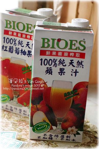 2013.02.10-(囍瑞BIOES)100%純天然蘋果汁、紅葡萄柚汁