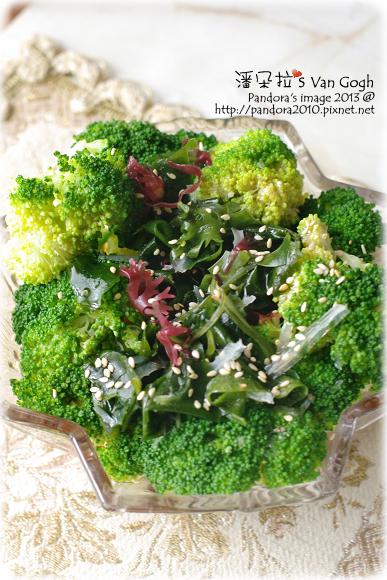 2013.02.10-翠綠海藻沙拉