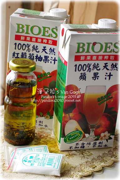 蘋果汁、瀉鹽、冷壓初榨橄欖油、葡萄柚汁