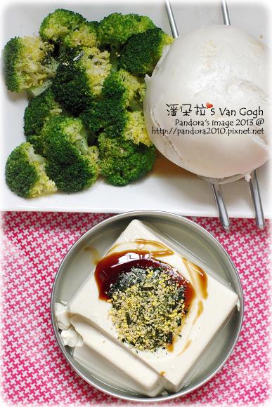2013.02.12-山東饅頭、涼拌豆腐、綠花椰菜