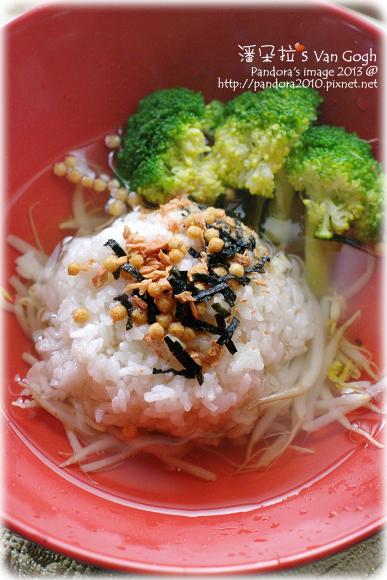 2013.02.13-茶泡飯
