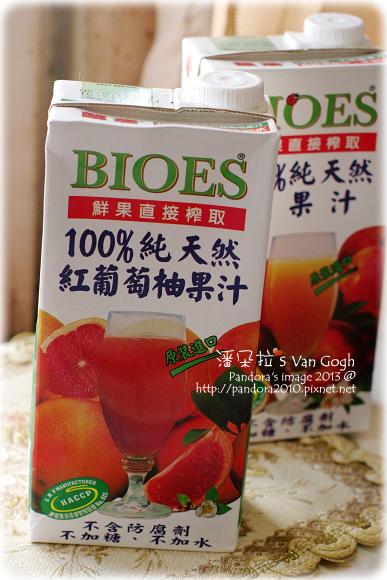 2013.02.16-(囍瑞BIOES)100%純天然紅葡萄柚汁、蘋果汁