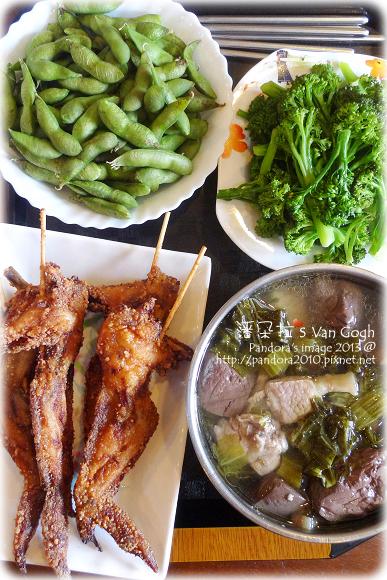2013.02.17-毛豆、炸雞翅、酸菜豬肉湯