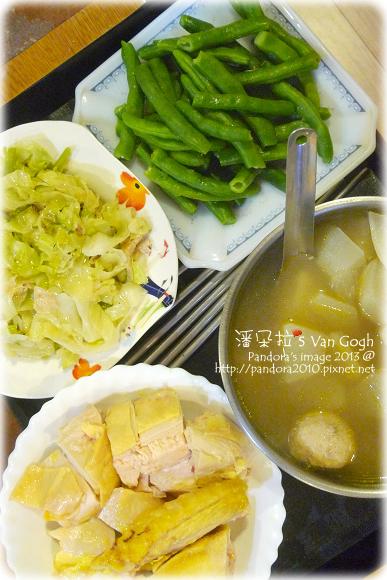 2013.02.20-白蘿蔔湯、炒高麗菜、水煮四季豆、白斬雞